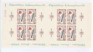 D165082 France MNH Sheetlet Philatec Paris 1964