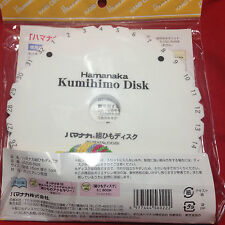 KUMIHIMO DISC for creating braids