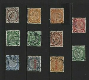 G73 China / Imperial Dragons  A Small Collection Used