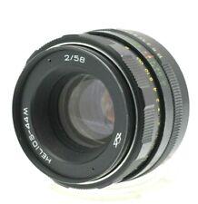 Helios 44M  58mm F2 Lens for M42 also Pentax Canon EF Sony NEX Panasonic 4/3