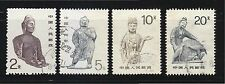 P.R. OF CHINA 1988 R24 GROTTO ART IN CHINA COMP. SET OF 4 STAMPS SC#2189-92 USED