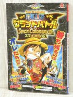 ONE PIECE Grand Battle Swan Colosseum Guide Wonder Swan Book VJ77*