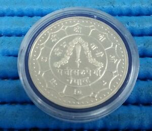 1974 Nepal King Birendra Coronation RS 25 Silver Proof Coin