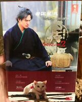 Neko Zamurai / Samurai Cat 2: A Tropical Adventure (VOL.1 - 11 End) ~ All Region