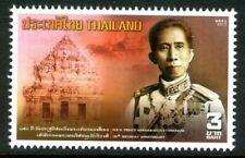 Thailand 2013 3Bt Prince Narisaranuvattiwongse Mint Unhinged