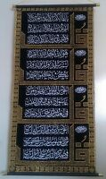 "4 QUL KUL SHAREEF ISLAMIC QURAN ART WALL HANGING ARABIC DUA CALLIGRAPHY 36""x19"""