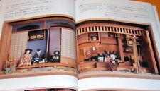Dolls' House book japan miniature furniture model doll #0570