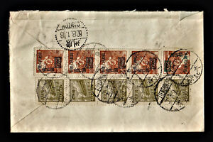 CHINA PRC STAMP COVER 1950 CANTON TO NEW YORK TIENTSIN WITH CANTON TRANSSIT