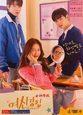 Korean Drama - True Beauty