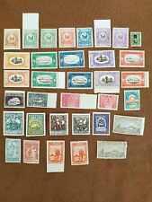 Armenia stamps 1920 - 1923 MNH 34 VF