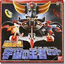 Soul of Chogokin GX-04S UFO Robot GRENDIZER King of Space Set Figure BANDAI NEW