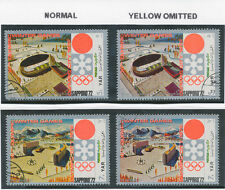 North Yemen (Arab Republic) 1970 Olympic Wintergames VFU MISSING YELLOW COL