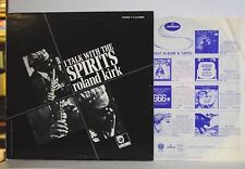 Roland Kirk – I Talk With The Spirits Limelight Vinyl LP Reissue NM