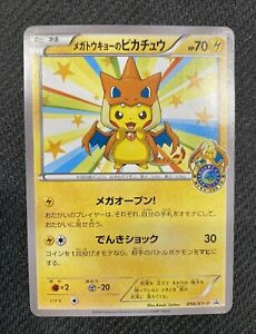 Japanese Mega Tokyo Pikachu 098/XY-P Pokemon TCG MP