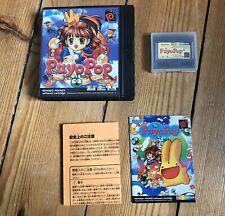 Puyo Pop - CIB - UK - Neo Geo Pocket Color - top Zustand