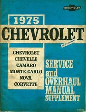 1975 CHEVROLET CAMARO NOVA CORVETTE MONTE CARLO CHEVELLE SERVICE MANUAL, REPAIR