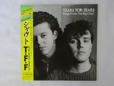 Tears For Fears Songs From The Big Chair Mercury 25PP-157 Japan   LP OBI