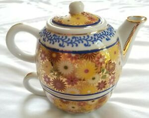 Bohemian Porcelain Personal Tea Pot Cup Lid Gold Edging Yellow Rust Flowers
