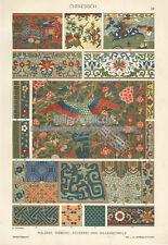 Chinesisch Pfau Fasan Ornamentik Ornament Original Chromo Ornamentenschatz 012