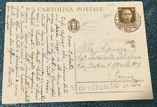 HOLOCAUST 1941 Italian Postcard Sent By Jew From Isola De Gran Sasso, Italian VF