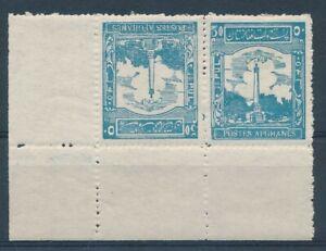 [82087] Afganistan 1932 good stamps t�te-b�che very fine No Gum