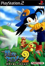 PS2 Klonoa 2 Lunatea's Veil PlayStation 2 Japan F/S
