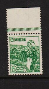 Japan - #428 unused, cat. $ 60.00