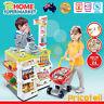 OZ Kids Supermarket Pretend Play Set Cash Register Shopping Trolley Scanner Toy