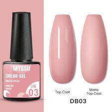 Mtssii Nail Art Gel Color Polish Soak-off Uv/Led Manicure Nude Db03 Varnish 6ml