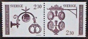 SWEDEN 1981 Business Mail. Set of 2. Mint Never Hinged. SG1093/1094