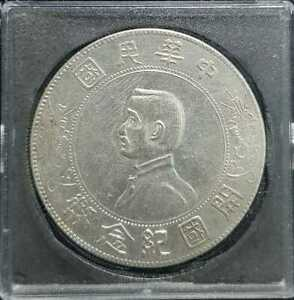1911 CHINA Ming GUO Commemorative Rare Silver Coin Ø 39mm (+FREE1 coin) #10760