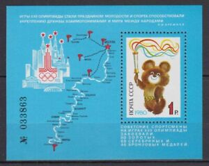 """Russia - 1980 """"Misha Holding Olympic Torch"""" (MNH)"""