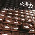 Naidoo,Xavier - Halte Durch (Premium-Single incl. Bonustrack & Video) .