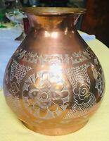"""Engraved Floral Design Copper Vase 6"""" Tall"""