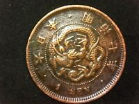 1 sen 1874 Japón era Meiji (a2)