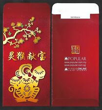 MALAYSIA ANG POW RED PACKET - POPULAR
