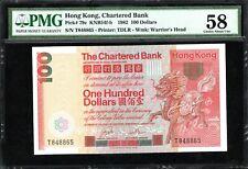Hong Kong $100 Dollars 1982, The Chartered Bank. P-79c, PMG 58. Choice AU.