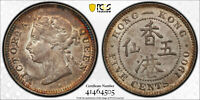 1900 H Hong Kong Queen Victoria 5 cents Silver Coin  toned PCGS AU58 香港五仙