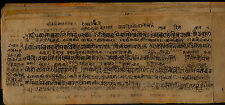 INDIA OLD  MANUSCRIPT IN SANSKRIT DEVNAGRI JAINISM JAIN complete Book  #MN23