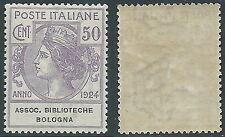 1924 REGNO ENTE PARASTATALE ASS. BIBLIOTECHE BOLOGNA 50 CENT LUSSO MNH ** - E92