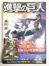 Shingeki no Kyojin Attack on Titan vol.26 Shonen Magazine Manga Japanese Japan