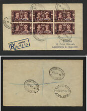 Great Britain , Tangier coronation , block of 6 registered cover Kl0109