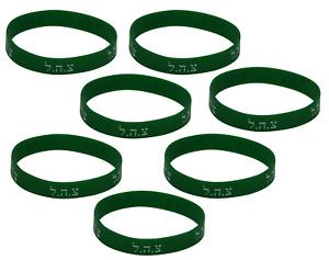 7 Olive IDF Tzahal Rubber Bracelet Hebrew Jewish Kabbalah Judaica cuff Wristband