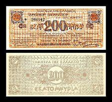 2x  200 Millionen Drachmai - 2. Ausgabe 1944 - Reproduktion - 15