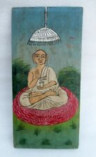Vintage Old Rare Lacquer Hand Painted Hindu Jain God Saint Wall Hanging Plaque