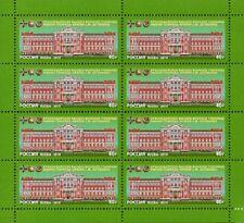 2019 Russia Architecture Krasnodar Higher Military School Miniature Sheet MNH