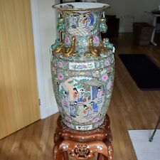 "LARGE Old Chinese Famille Art Deco Oriental Porcelain Vase Urn 24.4"" Tall."
