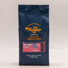 Espresso Exquisite Blending Light Roasted Fresh Whole Coffee Beans 1 Pound 32 OZ
