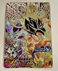 Son Goku & Frieza BM5-SEC3, Secret Rare, Super Dragonball Heroes Card Game Japan