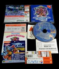 PHANTASY STAR ONLINE VER.2 2  SEGA Dreamcast DC JAP SPINE Good Condition COMPLET